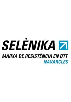 selenika 2016