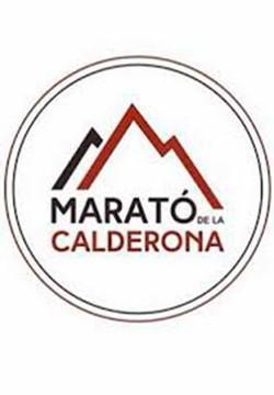 Marato calderona 2017